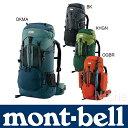 【レビューでP500】モンベル バックパック 35L !モンベル (montbell) チャチャパック35 CHA-CHA...