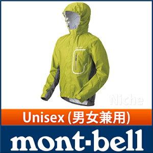 モンベル サイクリングジャケット montbell ( mont-bell ) モンベル ゴアテックス[雨具 レイン...