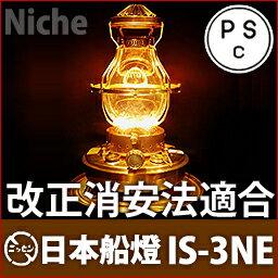 ニッセン(日本船燈)石油ストーブ ゴールドフレーム 波なしホヤタイプ IS-3NE フ...