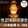 ニッセン石油ストーブゴールドフレームフリージアストーブ波なしホヤタイプIS-3NE