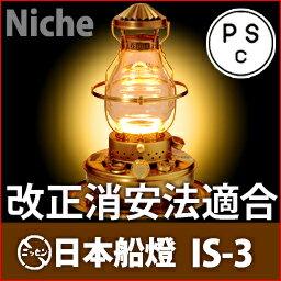 機能だけではない、心も暖かくしてくれるストーブ[予約]2012-13年 秋冬モデル ニッセン石油ス...