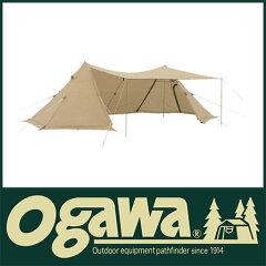 [ オガワ OGAWA ]オガワ タープシェルター ツインピルツ7plus [ 3341 ] [ 小川テント 小川キャ...