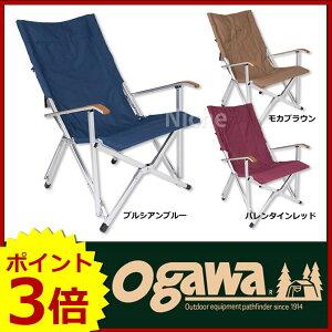 [ オガワ OGAWA CAMPAL ]☆在庫限り 26%OFF☆ オガワ リラックスチェア [ 1906 ] [ 小川テント ...