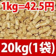 猫砂としても最適♪ 33L 入り!【送料無料】 木質ペレット(ペレットストーブ燃料)20kg(1袋)