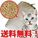 猫砂としても最適♪ 33L 入り!【送料無料】木質ペレット(ペレットストーブ燃料)20kg(1袋)