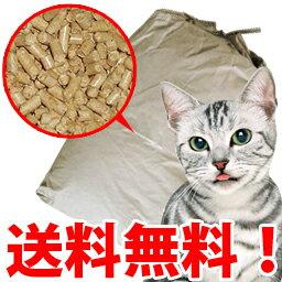 猫砂としても最適♪ 33L 入り!【送料無料】木質ペレット(ペレットストーブ燃料)20kg(1袋) 【smt...
