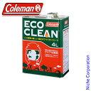 コールマン ( Coleman ) エコクリーン 4L キャンプ ホワイトガソリン ランタン 燃料