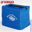 ヤマハ ボディーカバー ブルー 【EF900FW用】