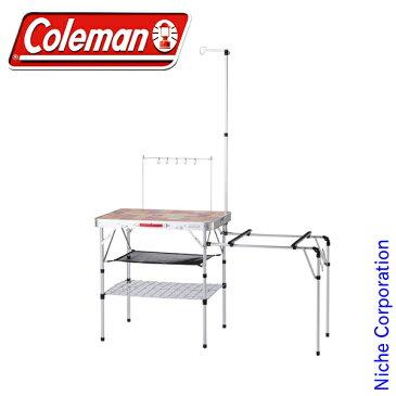 コールマン オールインワン キッチンテーブル 2000031294 テーブル 折りたたみ キャンプ用品