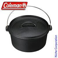 コールマン ダッチオーブンSF(10インチ) 170-9392 Coleman コールマン コールマン ダッチオーブン 10インチ ダッチオーブン コールマン キャンプ用品