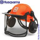 ハスクバーナ フォレストヘルメット ファンクショナル ヘルメ