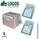 ロゴス クーラーボックス ハイパー氷点下クーラーL+倍速凍結 氷点下パックL×2個お買い得3点セット
