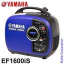 入荷しました! ヤマハ 発電機 EF1600iS (EU16...