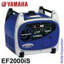 11月上旬以降入荷 ヤマハ 発電機 EF2000iS インバーター 発電機 新品・オイル充填試運転済...