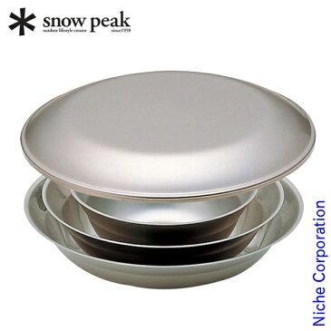 スノーピーク 食器 テーブルウェアセット L TW-021 アウトドア お皿 セット キャンプ 調理器具 来客用 新生活