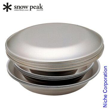 スノーピーク 食器 テーブルウェアセット L ファミリー TW-021F アウトドア お皿 セット キャンプ 調理器具 来客用 新生活