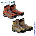 モンベル mont-bell ツオロミーブーツ Women's #1129320[nocu]