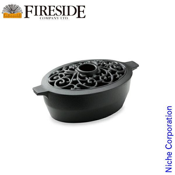 フィリグリィ スティーマー [ 31955 ] スチーマー 加湿 蒸気 薪 薪ストーブ アクセサリー 暖炉 ファイヤーサイド