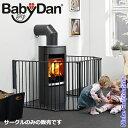 ベビーダン ハースゲート XL (ブラック) [ HEARTH GATE BabyDan ハース ゲート ]