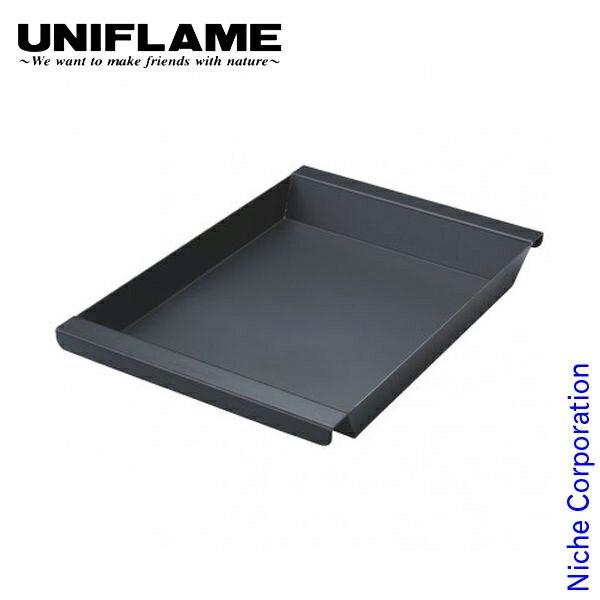 ユニフレーム UFタフグリル 鉄板