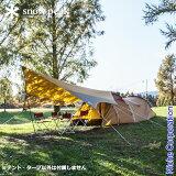 スノーピーク エントリーパックTT SET-250H キャンプ用品 テント タープ