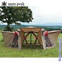 スノーピーク シェルター ソル Pro TP-700 キャンプ 6人 アウトドア