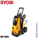 リョービ 高圧洗浄機 AJP-1620