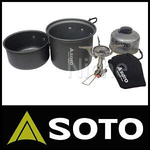 SOTO (ソト) アミカス スターターキット [ SOD-320SK ]
