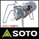 SOTO ( 新富士バーナー ) レギュレーターストーブ [ ST-310 ] [ 新富士バー…