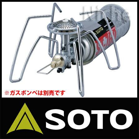SOTO ( 新富士バーナー ) レギュレーターストーブ [ ST-310 ] [ 新富士バーナー shinfuji burner s...