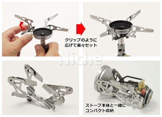 SOTO(新富士バーナー)ウインドマスター専用ゴトクフォーフレックス[SOD-460]