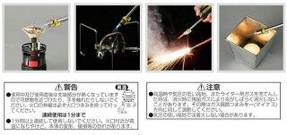 SOTO(新富士バーナー)スライドガストーチ[ST-480|ST-480WH|ST-480GR]