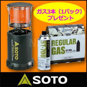 SOTO レギュラーガス 3本パック ST-7001 を1パックプレゼント♪■専用ガス プレゼント付き■ SO...