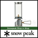 ◆未定◆スノーピーク リトルランプ ノクターン [ GL-140 ]
