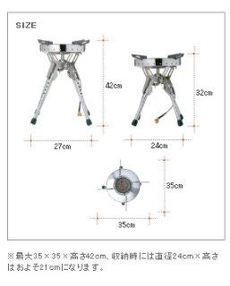 スノーピークギガパワーLIストーブ剛炎GS-1000