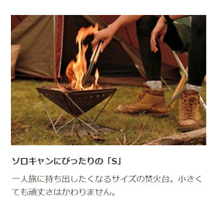 スノーピーク焚火台M[ST-033R][焚き火台M|焚き火台焚火台関連品|スノーピークShopinShop|キャンプ用品オートキャンプ用品|SNOWPEAK]【送料無料】[P5]