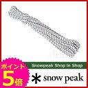 スノーピーク ポリプロロープPro. 3mm 10mカット [ AP-005 ] [ snow peak スノーピーク ロープ 3mm | テント タープ アウトドア キャンプ オートキャンプ 関連用品][P5]
