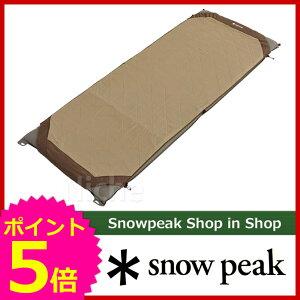 [ SNOWPEAK スノーピーク シュラフ オプション キャンプ用品 ]スノーピーク グランドオフトン ...
