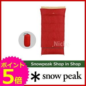 [ スノーピーク ShopinShopのニッチ| オートキャンプ キャンプ用品 ]スノーピーク セパレートオ...