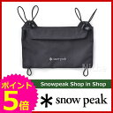 [ snow peak Shop in Shop   snowpeak スノーピーク   アウトドア キャンプ用品 ]スノーピーク ...
