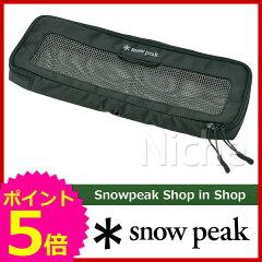 [ SNOWPEAK スノーピーク ]スノーピーク キッチンメッシュケースM [ BG-025 ][P5]