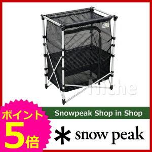 [ スノーピーク ShopinShopのニッチ| BBQ バーベキュー アウトドア キャンプ用品 ]スノーピーク...