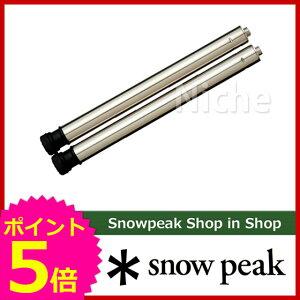 スノーピーク アイアングリルテーブル 300脚セット [ CK-109 ] [ SNOW PE…