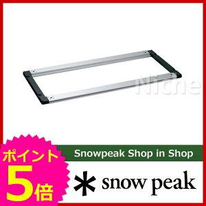 スノーピーク IGTフレームロング [ CK-150 ] [ スノー ピーク ShopinSh…