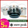 スノーピーク フィールドクッカーPro.1 [ CS-021 ] [ スノー ピーク ShopinShop | キャンプ 用品 オートキャンプ 用品| SNOW PEAK ][P5]