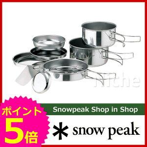 [ スノーピーク ShopinShopのニッチ| ステンレス クッカー 調理器具 パーソナルクッカーNo.3 ア...
