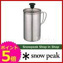スノーピーク チタンカフェプレス3カップ [ CS-111 ] [ スノー ピーク ShopinShop | キャンプ 用品 オートキャンプ 用品| SNOW PEAK ]【送料無料】[P5][14SSpu][TX]