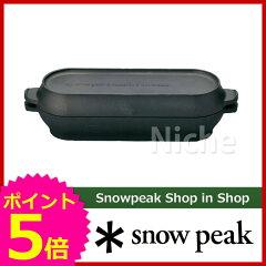 SNOWPEAK スノーピーク コロダッチカプセル [CS-502] Micro Capsule [スノー ピーク flagshipshopのニッチ!] キャンプ 用品 オートキャンプ 用品 のニッチ![ SNOW PEAK ][P5][13SSpc]