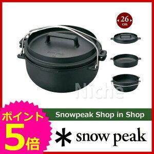 [ スノーピーク ShopinShopのニッチ  ダッチオーブン コクッカー 調理器具 和鉄ダッチオーブン2...