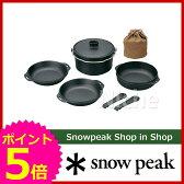 SNOWPEAK スノーピーク コンボダッチ デュオ [CS-550] [ スノー ピーク ShopinShop | ダッチオーブン キャンプ 用品 オートキャンプ 用品| SNOW PEAK ][P5]【即納】